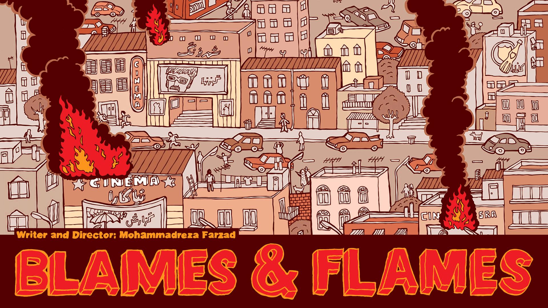 Blames & Flames (2012)