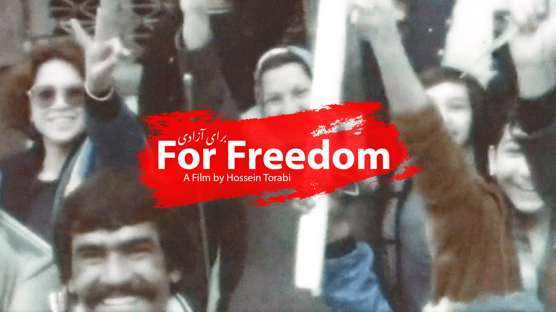 For Freedom (1979)