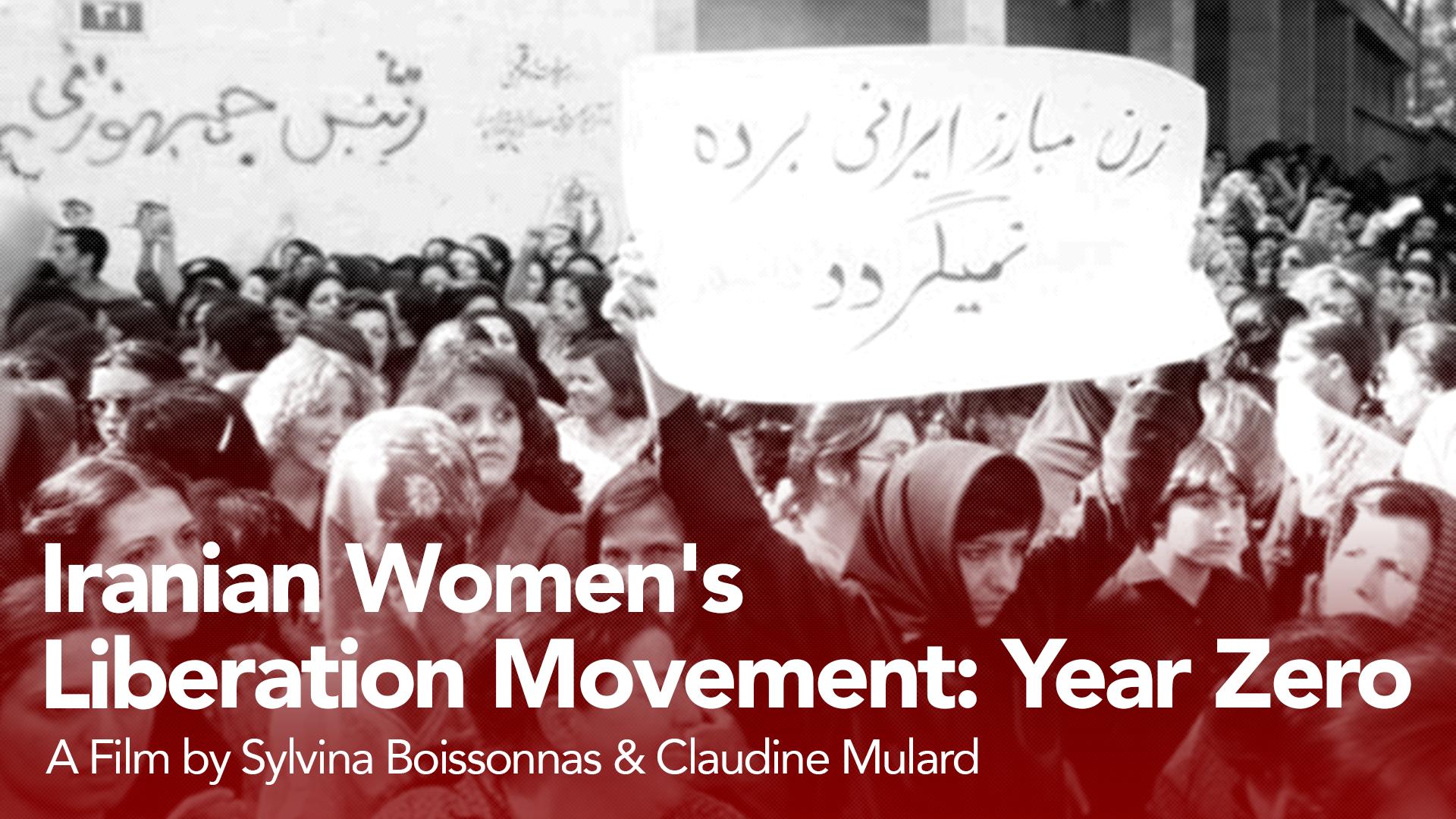 Iranian Women's Liberation Movement: Year Zero (1979)